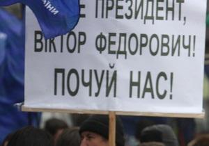 Комитет Рады попросил Януковича наложить вето на Налоговый кодекс