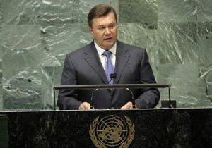 Янукович встретился с Обамой, Клинтон и премьером Турции