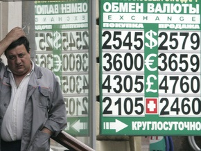 Иностранные банки ждут девальвации рубля