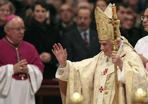 Папу Римского пригласили во Львов