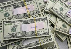 Украина реализовала еврооблигаций на сумму $1,25 млрд