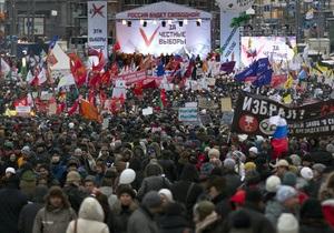 Руководство Единой России усмотрело в субботней акции в Москве два митинга