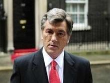 Ющенко пригласил британский бизнес инвестировать в украинскую экономику
