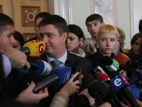 Кириленко заявил, что БЮТ заинтересован в отставке Огрызко