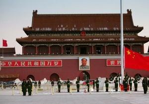 В Пекине ограблен знаменитый музей императорского дворца