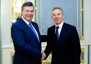Тони Блэр поблагодарил Януковича за поддержку религиозной толерантности