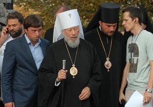 Янукович поздравил митрополита Владимира с 45-летием рукоположения