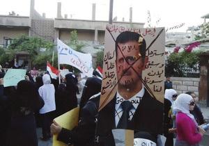 В Сирии продолжаются столкновения демонстрантов с армией. Погибли 20 человек