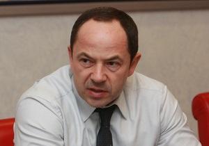 Тигипко рассказал, когда украинцам стоит ждать результатов непопулярных реформ