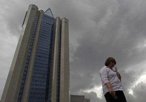 Газпром угрожает Украине судом в случае недобора газа