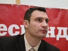 Кличко выдвинул свою кандидатуру на пост мэра Киева