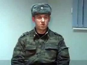 Оказавшийся в Тбилиси российский солдат дезертировал