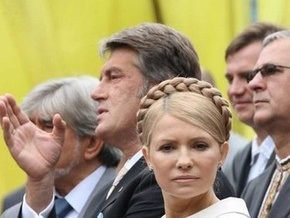 Ющенко и Тимошенко отправились на восток