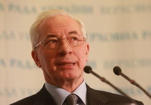 Азаров заверил, что Украина может существенно увеличить объем прокачки газа из РФ
