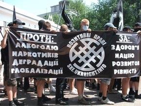 В центре Киева прошел Марш здоровой молодежи