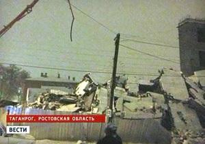 Обрушение здания в Таганроге: погибли пятеро рабочих