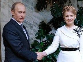 Россия рассматривает возможность продажи газа Украине в счет транзита - Путин