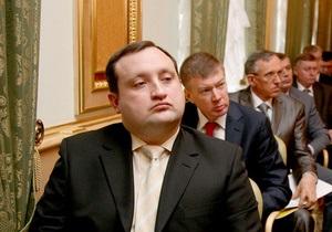 Арбузов намерен зачислить российский рубль в золотовалютные резервы Украины