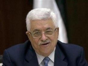 Правящее палестинское движение ФАТХ проводит первый съезд за 20 лет