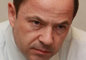 Тигипко рассказал, зачем объединился с Партией регионов