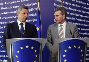 В Украину прибыл еврокомиссар по вопросам энергетики