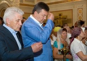 При участии Януковича, Азарова и Литвина в Киево-Печерской лавре прошел молебен за Украину