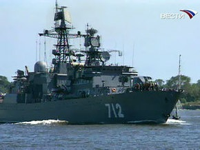 Немецкий фрегат предотврати захват пиратами круизного лайнера с 600-ми туристами