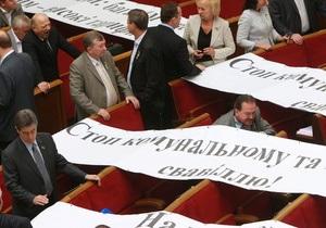 Lenta.ru: Начали за упокой