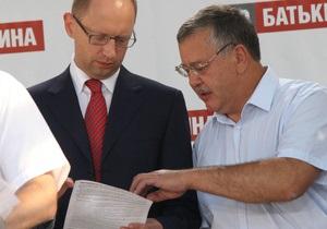 Гриценко объяснил, почему список оппозиции  не так силен