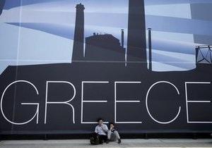 Госслужащие Греции объявили забастовку