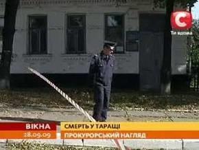 Задержан третий подозреваемый в убийстве прокурора Таращанского района