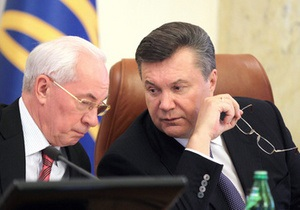 Янукович - Азаров - Тарас Шевченко - Янукович удивлен равнодушием Азарова к юбилею Тараса Шевченко