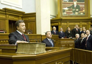 Сегодня Янукович встретится с лидерами фракций