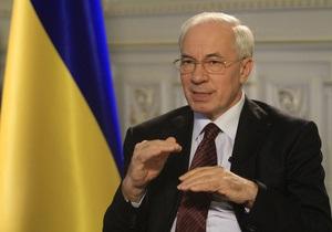 Азаров настаивает на  близком финише  газовых переговоров с РФ