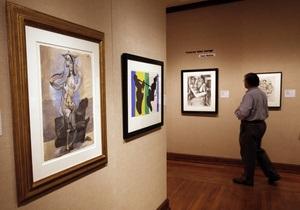 В Париже похититель незаметно вынес из галереи дорогостоящую акварель Делакруа