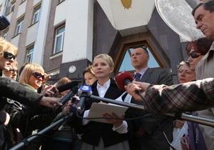 Тимошенко: За отданный Севастополь в Генпрокуратуру нужно приглашать Януковича
