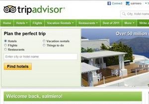 Ъ: Крупнейший сайт для путешественников намерен продать акции на бирже