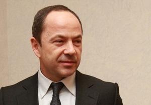 Тигипко согласился работать в правительстве (обновлено)