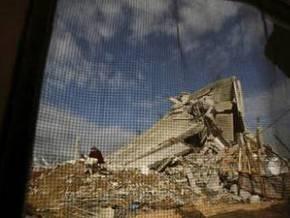США выделят палестинцам 900 миллионов долларов