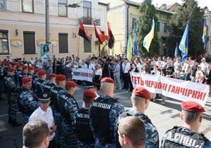 В Ивано-Франковске милиция предотвратила столкновения националистов с коммунистами