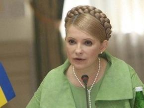 Тимошенко знает, где появится  украинский Лас-Вегас