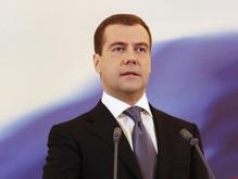 Медведев о Южной Осетии: Виновные понесут заслуженное наказание
