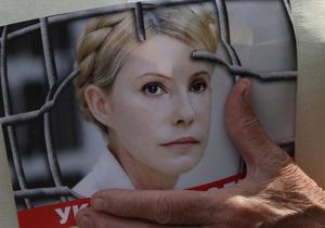 Представитель украинских властей в ЕСПЧ считает адекватными условия содержания Тимошенко