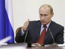 Путин предупредил россиян о серьезной угрозе терактов
