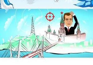 В онлайн-рекламе провайдера из Владивостока можно выстрелить в Медведева