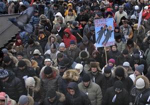 МВД РФ: Число участников митинга на Новом Арбате возросло до десяти тысяч