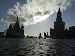 Россия предлагает создать наднациональную валюту