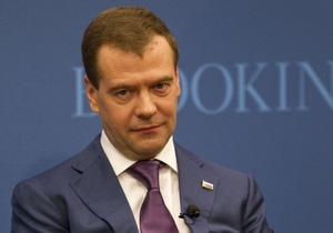 Медведев наложил вето на закон о митингах