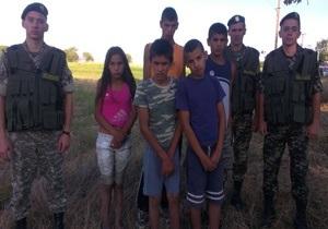 граница - Украина -Словакия - пограничник - дети - Украинские пограничники нашли пятерых детей из Словакии, заблудившихся в приграничной зоне