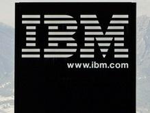 IBM создает самый мощный суперкомпьютер в мире